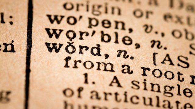 Stoicitatie - un cuvant nou